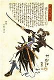 Samurai wielding his naginata (the glaive) Japanese Art