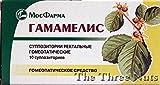 Hamamelis Homeopathic Anti-Hemorrhoids Suppositories, 10 pc