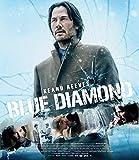 ブルー・ダイヤモンド[Blu-ray/ブルーレイ]