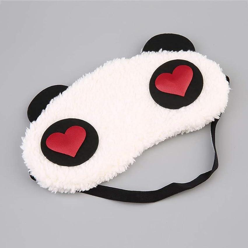 タフしてはいけません最小化するNOTE かわいいパンダの睡眠マスクおかしい睡眠アイマスクアイシェードカバーシェードアイパッチクリエイティブ旅行リラックス睡眠補助目隠し