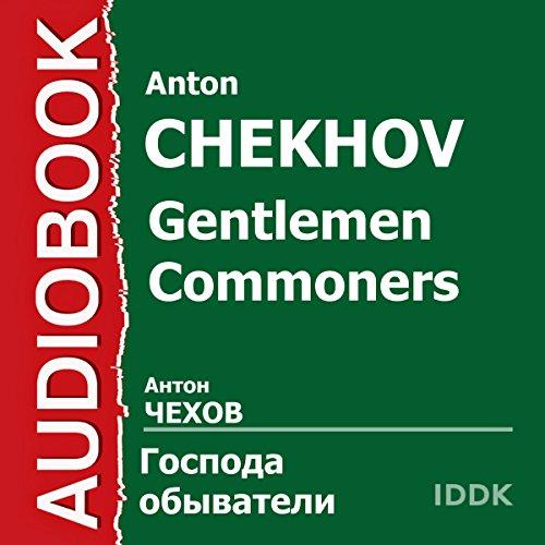 Gentlemen Commoners [Russian Edition] audiobook cover art