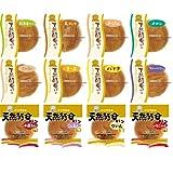 デイプラス 天然酵母パン 12種セット ロングライフパン