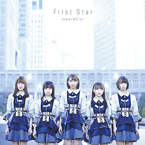 [album]First Star – Jewel☆Ciel[FLAC + MP3]