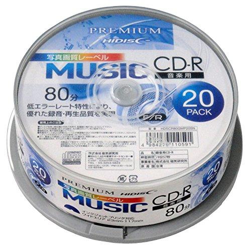PREMIUM HI-DISC CD-R 音楽用 700MB 32倍速 「...