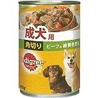 マースジャパン ペディグリー 成犬用 角切り ビーフ&緑黄色野菜 400g