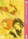 シュガーズ 3 (マーガレットコミックスDIGITAL)