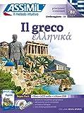 Il greco. Con 3 CD-Audio. Con USB Flash Drive