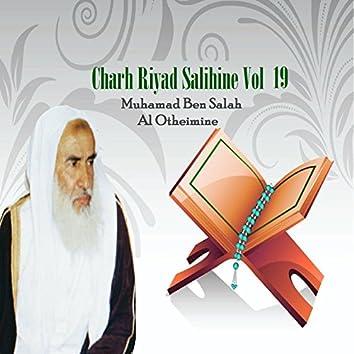 Charh Riyad Salihine Vol 19 (Quran)