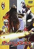 ウルトラマンメビウス Volume5 [DVD]