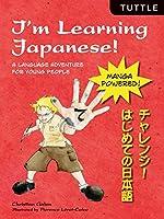 チャレンジ!はじめての日本語―I'm Learning Japanese