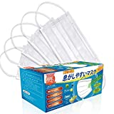 50枚入 白い使い捨て3層保護