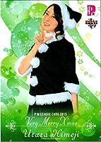 BBM2015 PLEAGUE カードセット Very Merry X'mas レギュラーカード No.26 姫路麗