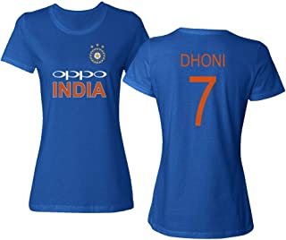 Cricket India Jersey Style Dhoni 7 Ladies Crewneck T-Shirt