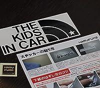THE KIDS IN CAR 星柄(キッズインカ―)HAFURURE ステッカー パロディ シール 子供を乗せています(12色から選べます) (黒)