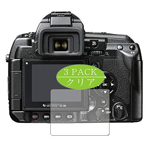 3枚 VacFun フィルム , オリンパス OLYMPUS デジタル一眼レフカメラ E-3 向けの 保護フィルム 液晶保護 フィルム 保護フィルム(非 ガラスフィルム 強化ガラス ガラス ) ニューバージョン