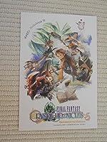 ジャンプフェスタ2019 スクウェア・エニックス 特製クリスマスカード ファイナルファンタジー・クリスタルクロニクル リマスター コレクション