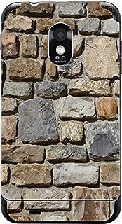 Stones Rock Wall Background Pattern Galaxy S II Epic 4G Touch -Sprint Vinyl Decal Sticker Skin