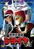 世界忍者戦ジライヤ VOL.5<完> [DVD]