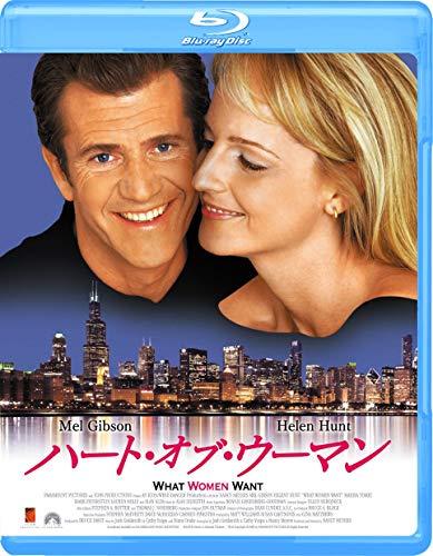 ハート・オブ・ウーマン [Blu-ray]