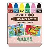 みつばちクレヨン 6色(紙箱)(あか/きいろ/みどり/あお/ももいろ/くろ)