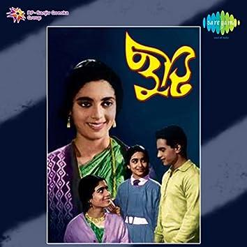 Chhuti (Original Motion Picture Soundtrack)