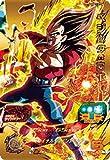 スーパードラゴンボールヒーローズ BM3-073 ベジータ:GT UR