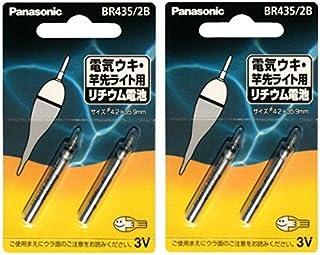 パナソニック(Panasonic) BRー435/2Bリチウム電池 2セット(4本)