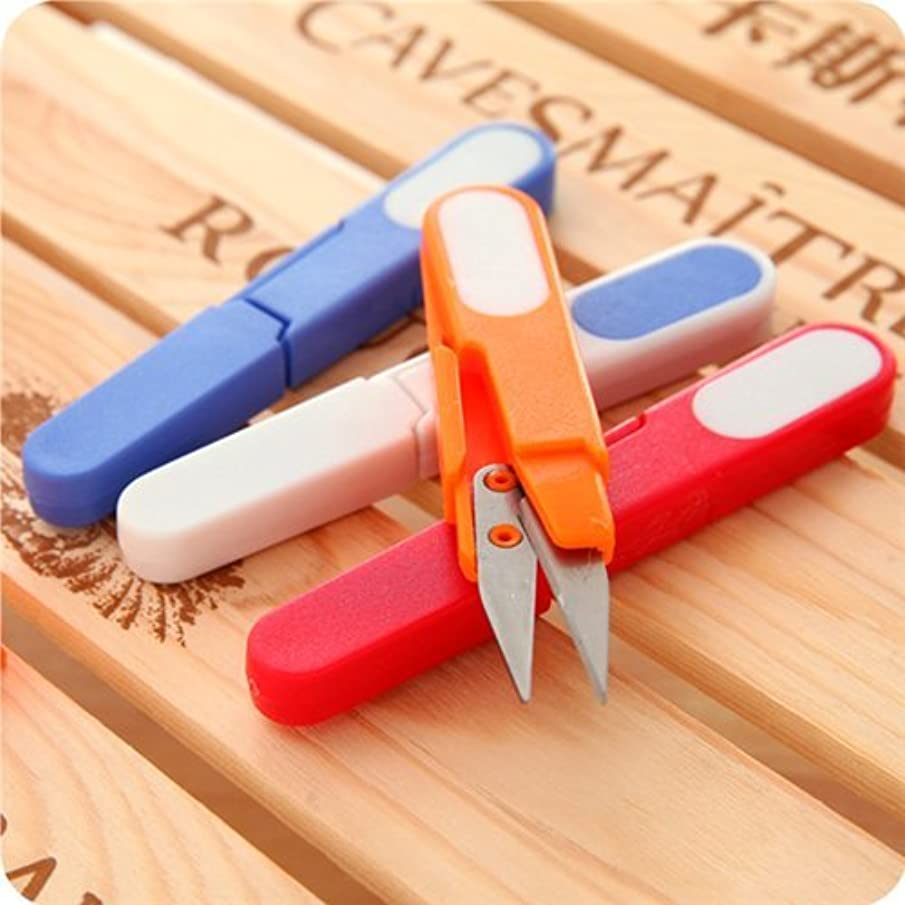 Stock Show 4Pcs Embroidery Sewing Tool Craft Scissors Snips Beading Thread Cutter Nippers with Plastic Safety Cover, Random Color