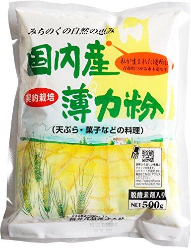 桜井食品 国内産薄力粉 500g×12袋