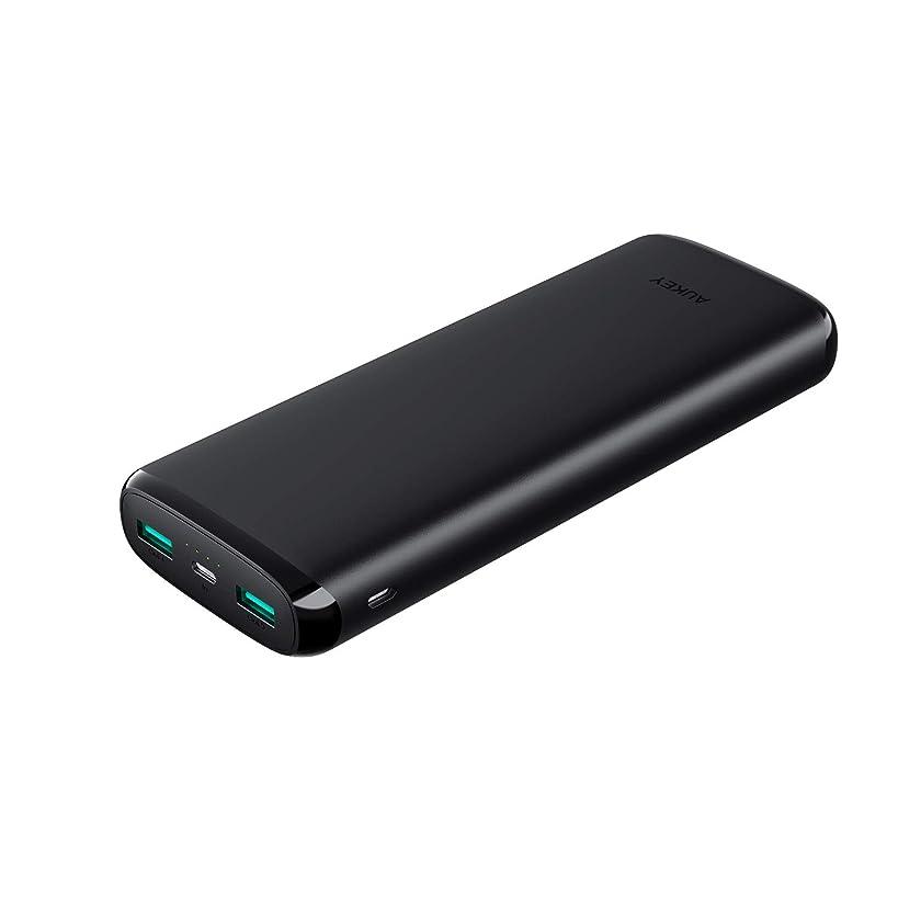 行列ふけるニュージーランドモバイルバッテリー 大容量 20000mAh AUKEY PSE認証済み スマホ充電器 Micro/Lightning入力 2ポート USB充電器 iPhone X/iPhone 8/iPhone 7 Plus/iPhone 7 / Samsung Galaxy/Huawei/Sony など対応 PB-N65