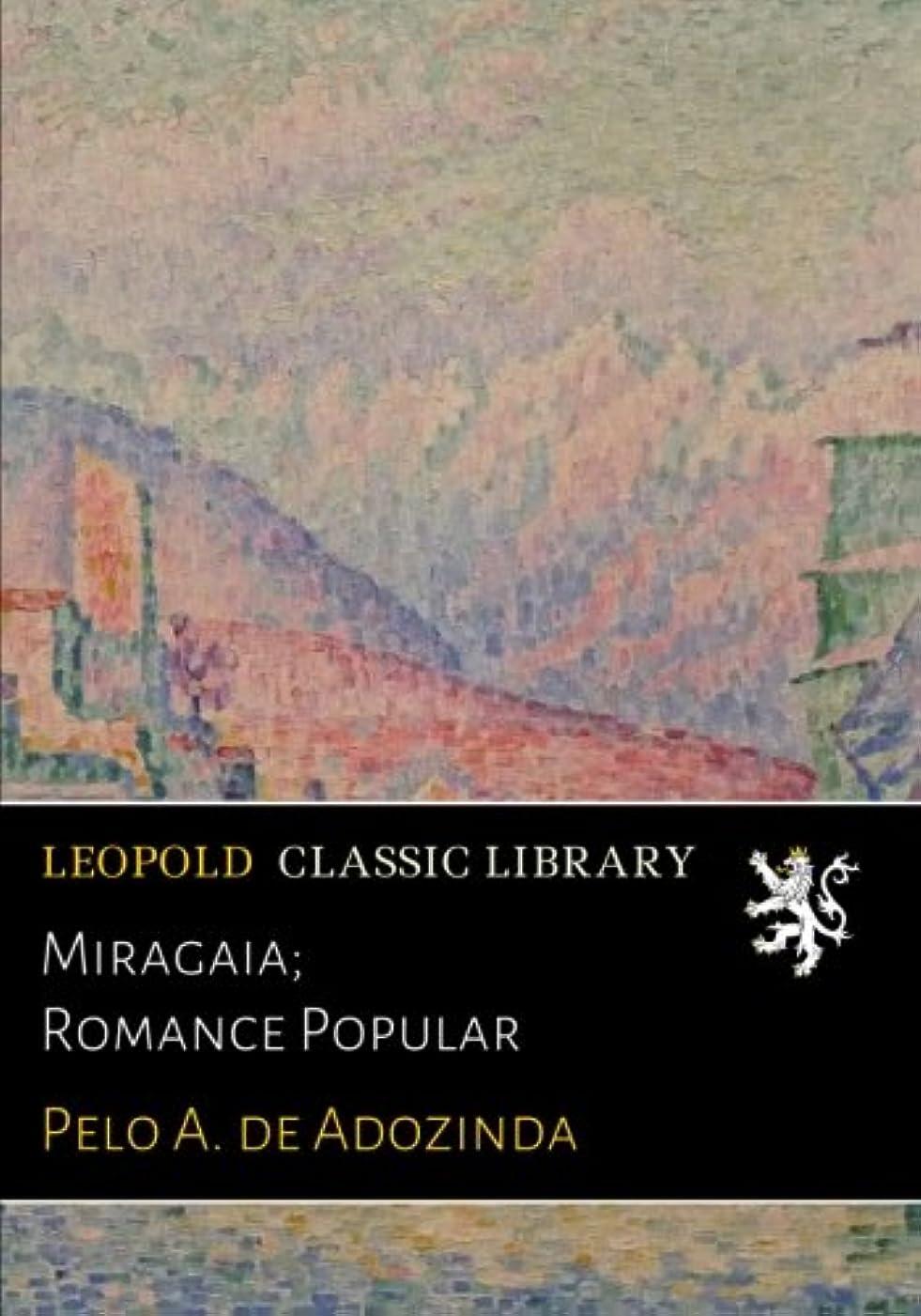 メッセージ獲物石のMiragaia; Romance Popular