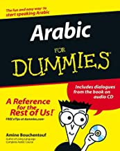 Best arabic for dummies cd Reviews