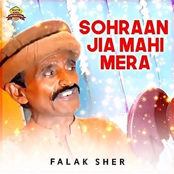 Sohraan Jia Mahi Mera - Single