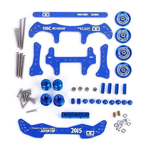 SODIAL 1 Juego MA / AR Chasis Modification Set Kit para 4WD RC Car Upgrade DIY Parts, A