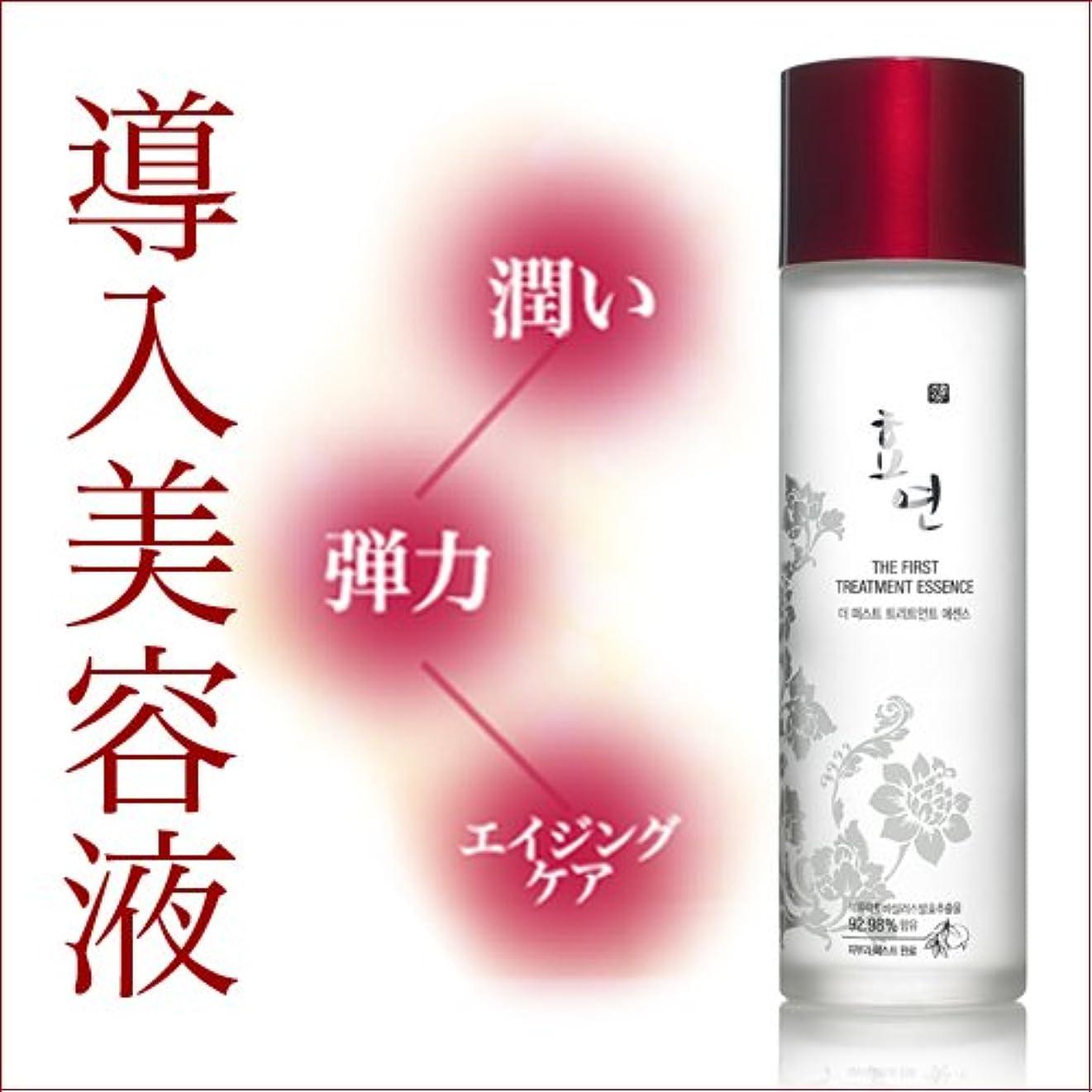 タイル顔料アンカー滋養導入美容液 ヒョヨン?ジャヤン導入美容液 ざくろ乳酸菌発酵液92.98%配合 水分豊富な栄養液でさらっと肌に