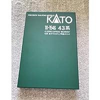 KATO10-1546 43系みちのく基本セット