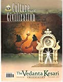 The Vedanta Kesari, Special Issue : Culture and Civilization, Volume 88, December 2001