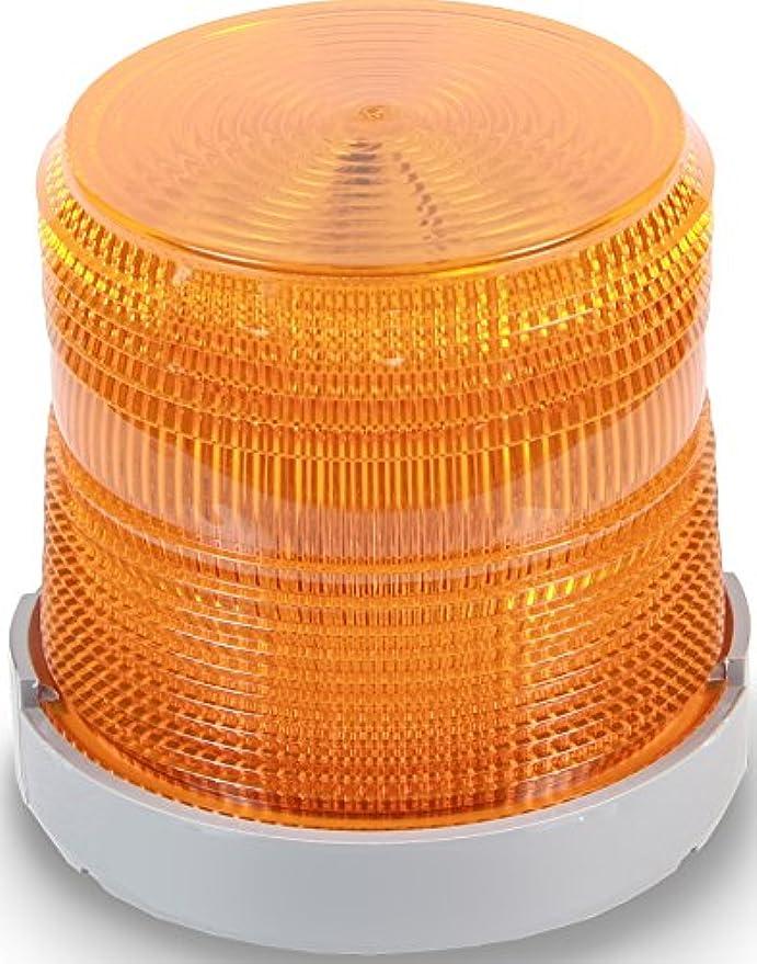 ジャンピングジャックエキゾチック促進するEdwards Signaling 48XBRMA24D XTRA-BRITE LED Multi-Mode Beacon, Polycarbonate/ABS Blend Base, 24V DC, Amber by Edwards-Signaling