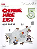 Chinese Made Easy Textbook + Workbook 5 (3rd Ed.) - Traditional (English and Chinese Edition)