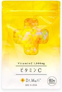 ナチュレライフ ドクターマリー ビタミンC 1,000㎎ 60粒 (30日分) 高濃度 ビタミン C サプリ メント チュアブル イギリス産 国内製造 医師監修