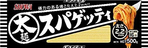 昭和 太麺スパゲッティ2.2ミリ 500g