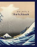 Sketchbook: 8.5 x 11 Large Blank Pages with White Paper.An Artist Sketchbook:Notebook and Sketchbook to Draw and Journal.Good for Drawing & Doodling & ... (Japanese Style) (Blank Paper for Drawing)