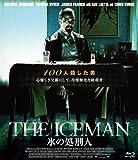 THE ICEMAN 氷の処刑人 [Blu-ray]