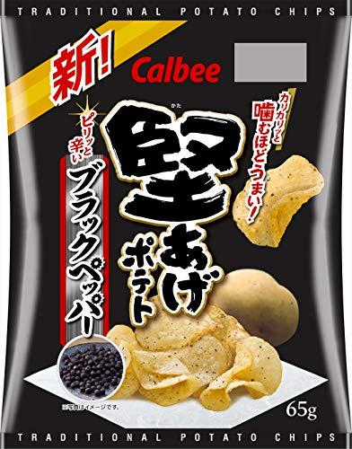 カルビー 堅あげポテト ブラックペッパー 65g 12袋