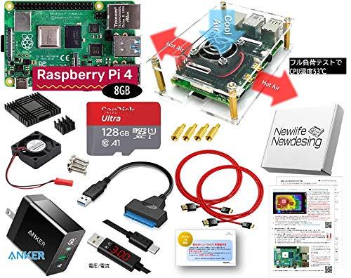Raspberry Pi 4B Server エキスパートセット (高速型128GB MicroSD, 18W電源, Digital USB Cablae, Cooling FAN Case, USB3.0 SATAアダプター)