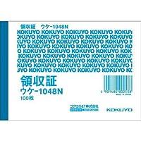 コクヨ 領収証 B7ヨコ型一色刷り 100枚 20冊