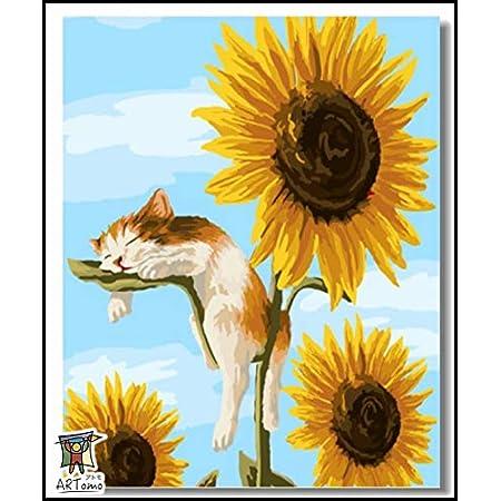 ARTomo【アトモ】パズル油絵『フレーム付き』数字 油画 DIY 塗り絵 本格的な油絵が誰でも簡単に楽しく描ける 40x50cm (ひまわりのベッド)