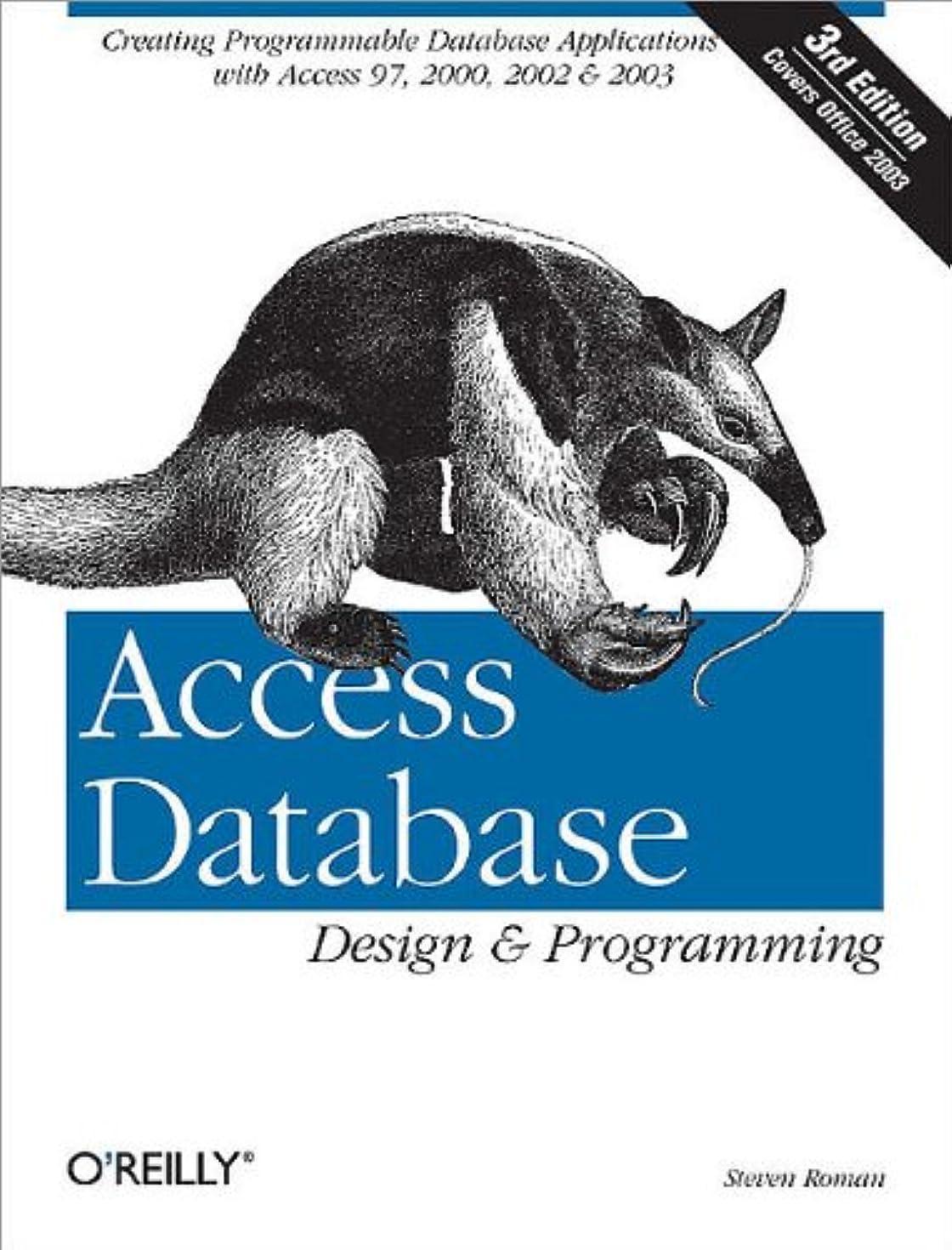 転送現実コンサートAccess Database Design & Programming: Creating Programmable Database Applications with Access 97, 2000, 2002 & 2003 (Nutshell Handbooks) (English Edition)