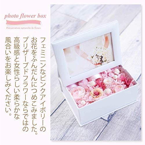 Ruplanプリザーブドフラワー写真立て『photoflowerboxフォトフラワーボックス』(ピンク)