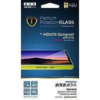 ラスタバナナ AQUOS Compact SH-02H/Disney Mobile DM-01H/AQUOS SERIE mini SHV33/AQUOS Xx2 mini 503SH フィルム 強化ガラス 高光沢 アクオス コンパクト 液晶保護フィルム GL665SH02H